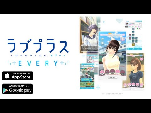 LOVE PLUS EVERY Trailer Video And Gameplay Android/iOS