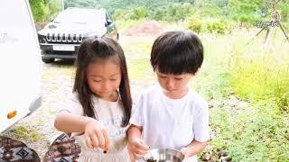 [원유티비]어린이캠핑요리-간장찜닭