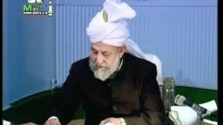 English Darsul Quran 1st March 1994 - Surah Aale-Imraan verses 165-168 - Islam Ahmadiyya