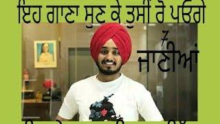 Amar sandhu - 7 jaaniaa new song |Lyrics -satti bairowalia |Music -Jaspreet |
