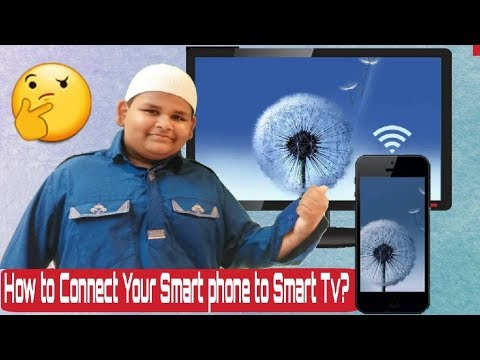 How To Connect Your Smart Phone To Smart Tv??||Easy Way||Explained ||