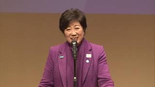 オリンピック・パラリンピックと人権 東京都シンポジウム