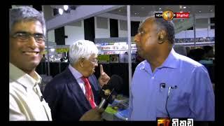 Pethikada Sirasa TV 28th September 2018 Thumbnail
