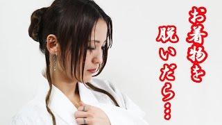 お着物を脱いだら・・・ -I slip off my kimono then...- (Reina Hayashi・林麗奈)