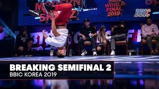 Modern Skillz vs. Squadron   BBIC Korea 2019 Semifinal 2