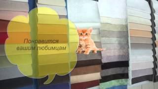 видео Виды мебельных тканей