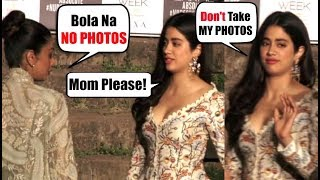 Video Sridevi FIGHTS With Daughter Jhanvi Kapoor At Lakme Fashion Week 2018 download MP3, 3GP, MP4, WEBM, AVI, FLV April 2018