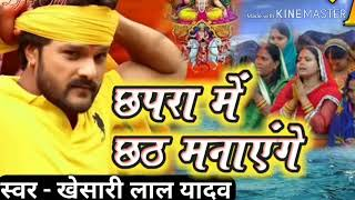 Chhath Special 2018 Nonstop Mix DJ Song khesari Lal |Superhit chhath puja song 2018 |New Chhath Song