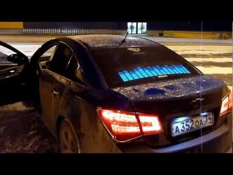 Графический эквалайзер на заднее стекло авто (синий)