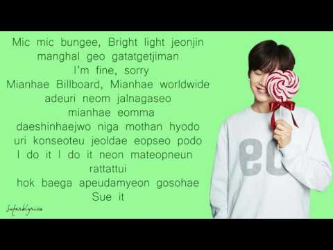 BTS (방탄소년단) 'MIC Drop (Steve Aoki Remix)(Lyrics)