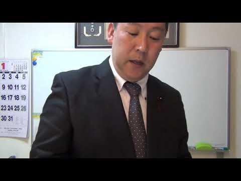 NHKからの重要と書かれた封筒の扱い方法