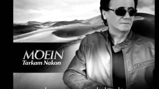 Moein - Tarkam Nakon lyrics