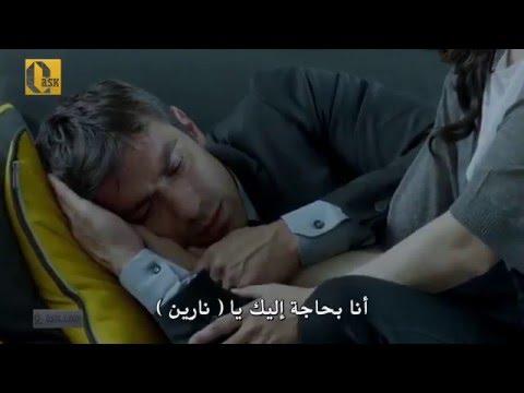 Merhamet 18 Bölüm Narin Firat نارين وفرات الرحمة