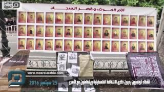 مصر العربية | نشطاء تونسيون يحيون ذكرى الانتفاضة الفلسطينية ويتضامنون مع الأسرى