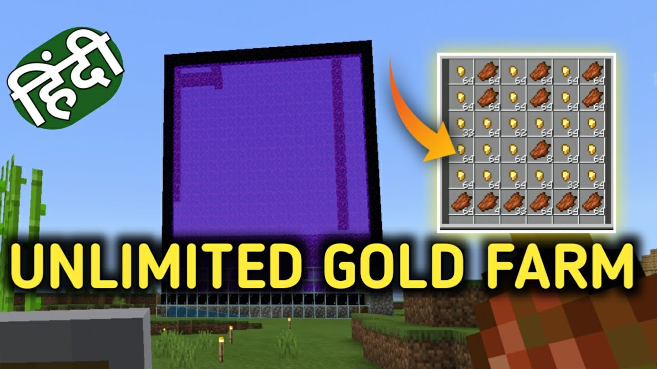 How To Make Unlimited Gold Farm In Minecraft Pocket Edition Xbox And Bedrock Edition In Hindi 2020 Youtube