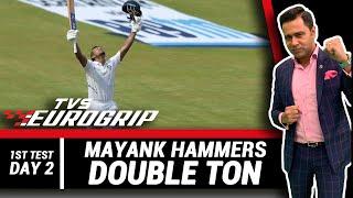 MAYANK hammers DOUBLE TON   'TVS Eurogrip' presents #AakashVani   Cricket Analysis