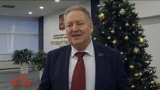 Сергей Обухов. Уроки минувшего года и планы на завтра.