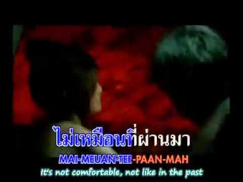 Boy Peacemaker   Raya Soot Tai Eng Subs
