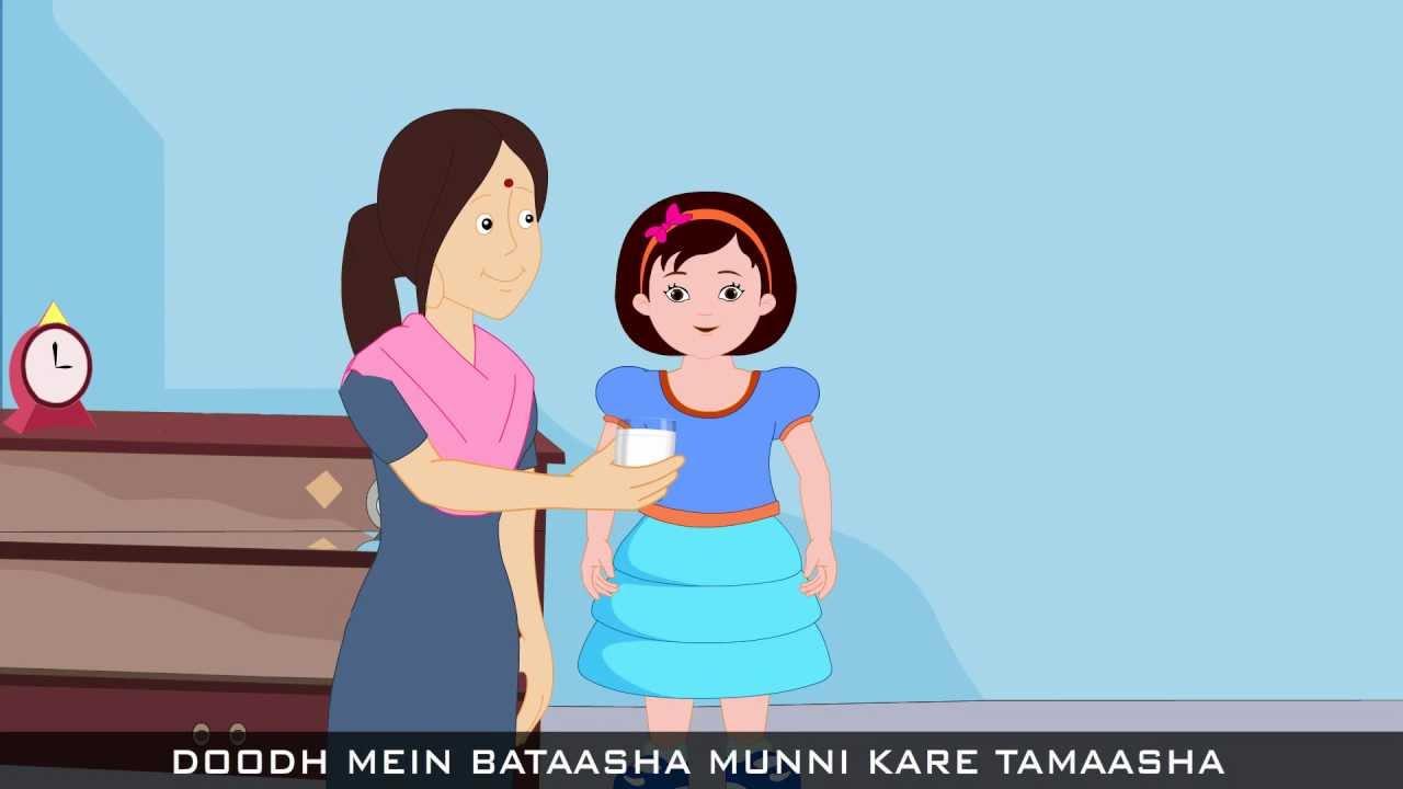 Lalla Lalla Lori Doodh Ki Katori - Children's Hindi Song