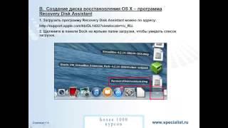 видео Сводный обзор приложений для резервного копирования в ОС Android