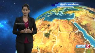 Weather Forecast | 10-04-2016