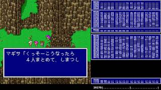 "Final Fantasy V TAS in 10:42.29 ""Arbitrary code execution"""
