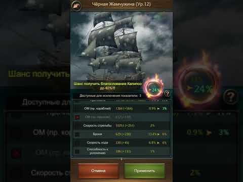 Пираты карибского моря, кровь капитанов, Калипсо