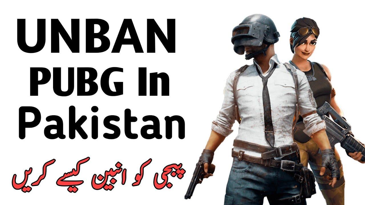 How To UNBAN PUBG || PUBG Ko UNBAN Kaise karen || Pubg Ban In Pakistan || Akhtar Tech || Pubg News