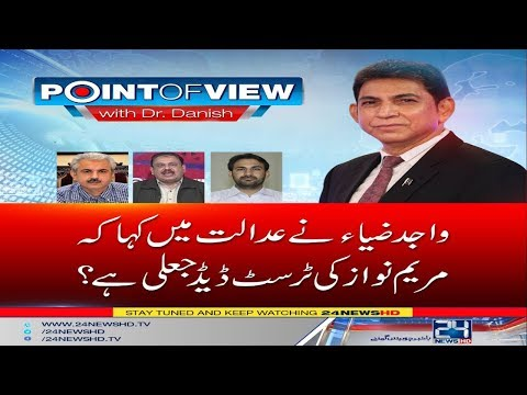 Point Of View |16 April 2018 | 24 News HD