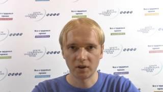видео изменение условий трудового договора