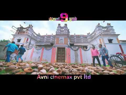Kalakalappu 2 Comedy Scene | Full Fun | Tamil Comedy