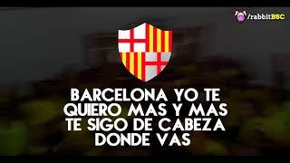 Barcelona SC VERSIÓN | HINCHADA DE PAPA| SUR OSCURA, ZONA NORTE |