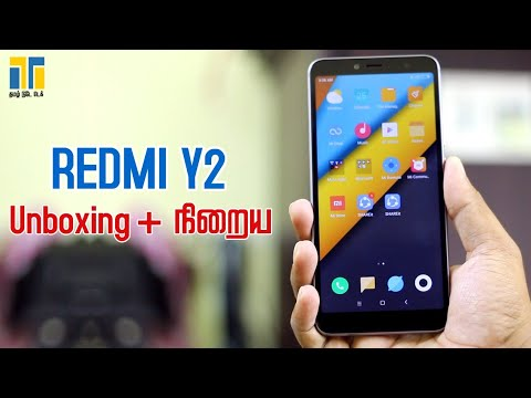 Redmi Y2 Unboxing , First Impressions in Tamil Today Tech