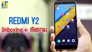 Baixar Redmi Y2 Unboxing , First Impressions in Tamil Today Tech