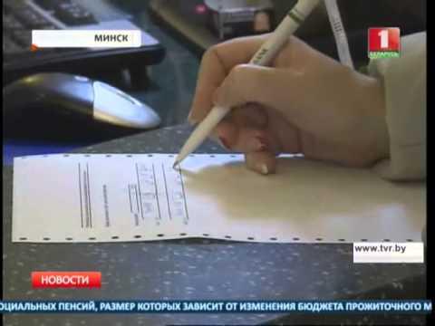 кредит на авто в минске беларусьбанк самый маленький процент по кредиту в каком