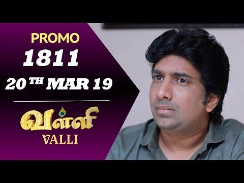Valli Promo 20-03-2019 Sun Tv Serial Online