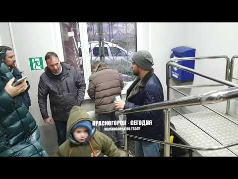 Красногорск почта России