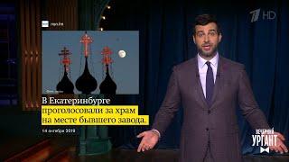 О победах российской сборной по футболу, рекорде в марафоне и соборе Святой Екатерины.