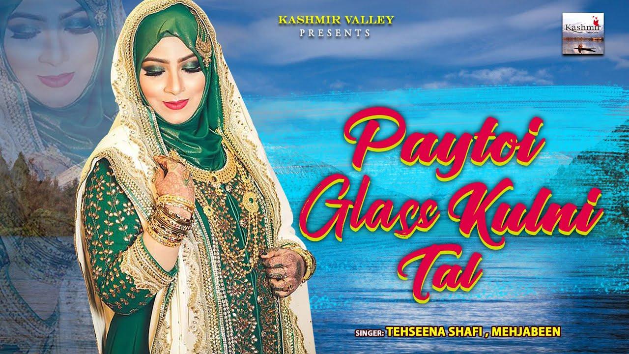 Paytoi Glass Kulni Tal ll Kashmiri Top Romantic ll Dilbar Chum Doorey ll Tehseena Shafi, Mehjabeen