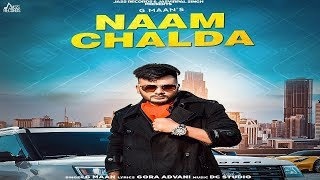 Naam Chalda | ( Full Song) | G Maan | New Punjabi Songs 2019 | Latest Punjabi Songs 2019