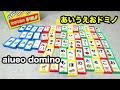domino おもちゃの動画 あいうえおドミノ