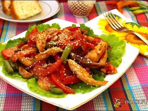 Теплый салат с курицей.Очень вкусный!!!