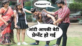 Aunty Aapki Ladki  Preganant Ho Gayi prank || Raju bharti || Bharti prank ||