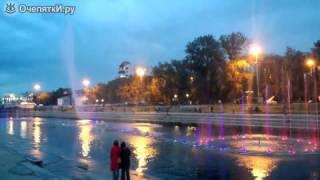 Музыкальный фонтан в Екатеринбурге