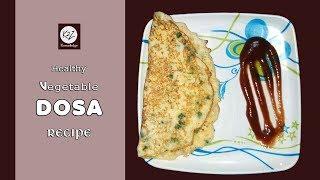 How to Make Masala Dosa    Vegetable Dosa Recipe    Mixed Vegetable Dosa Recipe   