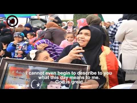 Misrata February 2018 Celebration