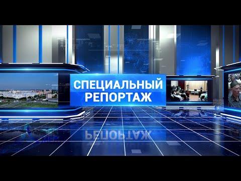 """В «Нижнекамскнефтехиме» произошла смена руководства - """"Специальный репортаж"""" Нефтехим Медиа"""