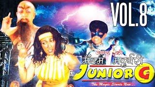 Junior G | Vol. 8 | Jungal Ki Rani Madam Mercury | Super Hero Junior G | New Version | For Kids