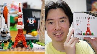 世界最少級ブロック nanoblock の東京タワーを購入しました! 難易度2と...