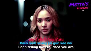 เธอมีฉัน ฉันมีใคร (Tur Mee Chun Chun Mee Krai) - DA Endorphine [Thai-Romanization-English LYRICS]
